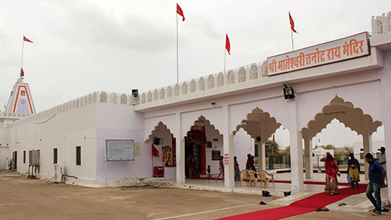 History Of Tanot Mata Temple Jaisalmer, Rajasthan - YouTube