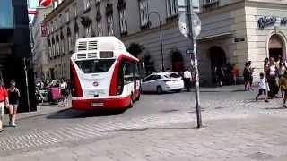 Однодневная поездка в Вену из Будапешта.Сел да поехал.