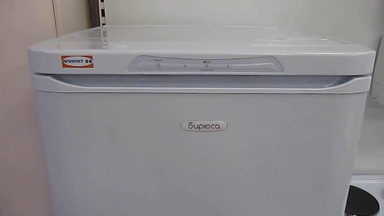 В каталоге «холодильники» вы можете ознакомиться с ценами, отзывами покупателей, описанием, фотографиями и подробными техническими характеристиками товаров. В интернет-магазине эльдорадо можно купить холодильник с гарантией и доставкой.