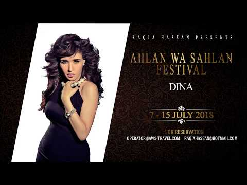 Dina Opening gala performance