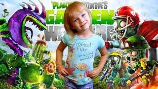 РАСТЕНИЯ ПРОТИВ ЗОМБИ САДОВАЯ ВОЙНА Plants vs Zombies Garden Warfare