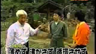 豊平峡温泉に吉本芸人の皆さん登場!「ホーヘー教の教祖か!」