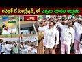 CM YS Jagan Celebrating Republic Day Live AP Governor Flag Hosting  #YSJaganLive   #CinemaPolitics