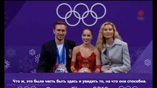 ALINA ZAGITOVA Olympics FS Олимпиада 2018 Дон Кихот с комментариями канадцев CBC