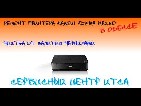 Видео Ремонт принтеров canon