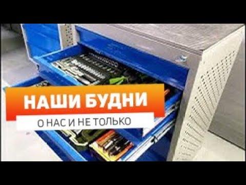 Открытие станции на метро Щелковская