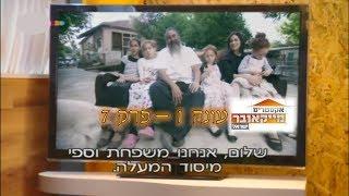 אקסטרים מייקאובר   עונה 1   פרק 7