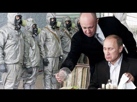 Повар Путина разбушевался
