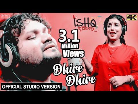 Dhire Dhire - Official Studio Version 4K | Ishq PuniThare | Humane Sagar, Diptirekha, Arindam