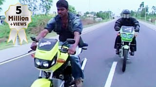 Vijay and Raghava's bike race | Thirumalai | Tamil Scene 1