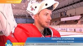 «Ростов»  победил главного соперника «Мордовию»