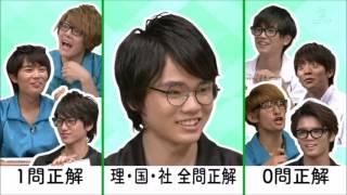 リクエスト SHOWTIME:星を探そう(西畑大吾)アメフリ→レインボウ(西畑大...