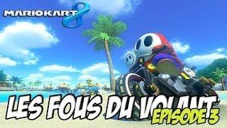Mario Kart 8: Les fous du volant / Coupe Fleur | Episode 3 Thumbnail