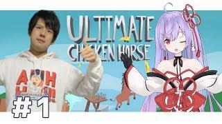 【高槻りつ】ULTIMATE CHICKEN HORSEを実況プレイ【ゆゆうた】