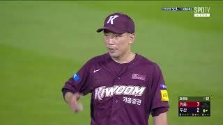 2020/7/30 金河成、徐建昌兩人的跑壘失誤讓英雄隊錯失得分大好機會!