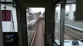 西鉄3000形特急福岡天神行き【大橋駅通過】