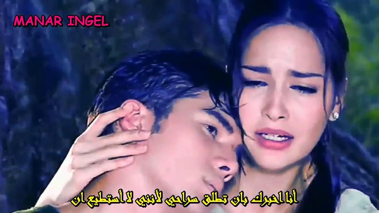 اجمل مسلسل تايلندي انتقامي The Fire Series Talay Fai Mv على اغنية اجنبية مترجمه عربية Youtube