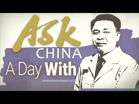 Ask China: A day with an 'Ultrasound detective'