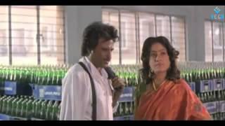 Mannan Movie Part 9