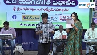 Chinta Chettu Chiguru Chudu Song At Thyagaraja Gana Sabha - Hybiz.tv