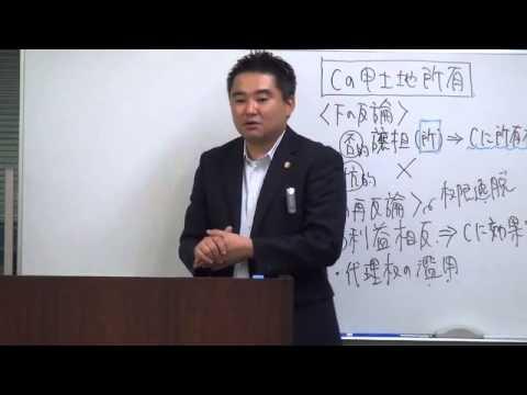 『「民法答案の書き方」【学習相談会】』(原孝至先生)[予備試験]