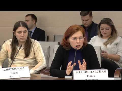 Выступление президента ВИТЫ Ирины Новожиловой на круглом столе 'Животные в городе' в Мосгордуме 2019