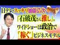 【コスプレ】推しの誕生日なので全力でやりました【りゅうおうのおしごと! 空銀子】 - YouTube