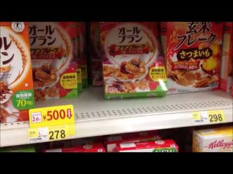 Life in Japan Grocery Shopping
