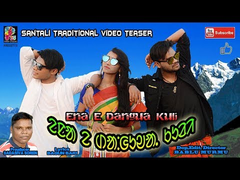 Koy Gadi// //New Latest Santali Traditional HD Video Teaser//Album-ENA E DANGUA KULI