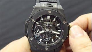 郭大開講第七集 Hublot MECA 10 十日鍊魔力黑陶瓷腕錶