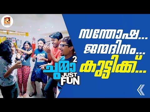 Just Fun Chumma 2 | Malayalam Series |A Lucky Day| Amrita TV | Ep - 25
