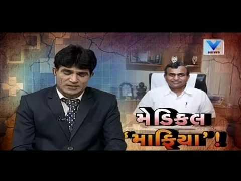 Debate : Corruption in Education System at Gujarat | Vtv Gujarati