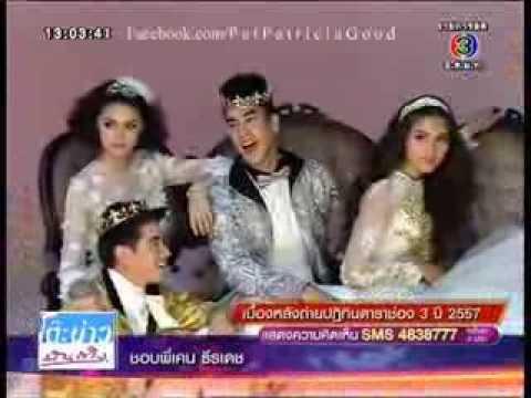 [Patricia Tanchanok Good] TKBT - เบื้องหลังถ่ายปฏิทินดาราช่อง 3 ปี 2557