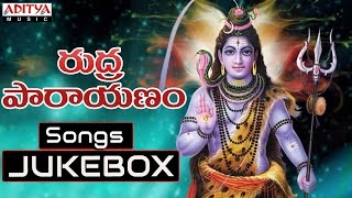 Rudra Parayanam Full Songs || Jukebox