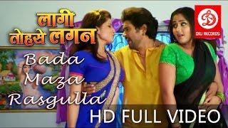 Bada Maza Rasgulla Main | FULL VEDIO | HOT BHOJPURI SONG | Yash Kumar , Kajal Raghwani & bhasha jha
