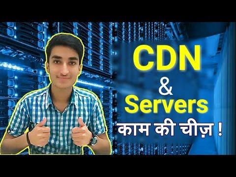 What is CDN & Servers ? Internet Backbone Explained in Detail [Hindi/Urdu]