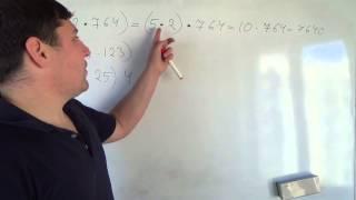 Математика 5 класс. 15 октября. Свойства умножения сочетательное и переместительное