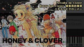 琴譜Sheet Music:http://music.coms.asia/?p=4793.