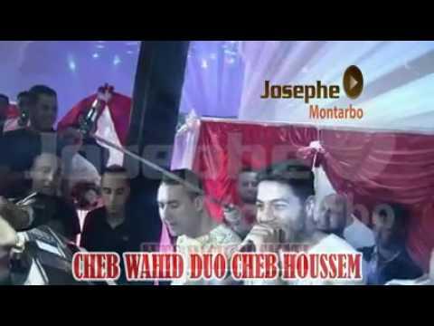 Cheb Houssem Et Cheb Wahid avec Hichem Smati Live Foor Bezaf