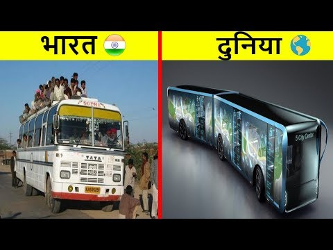 ये Bus है या जहाज़ | 5 Future Bus That Will Blow Your Mind