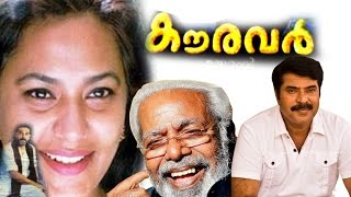 Kauravar malayalam full movie | mammootty movie