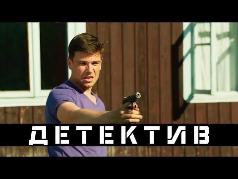 """НЕРЕАЛЬНО КРУТОЙ ФИЛЬМ ВЗОРВАЛ ИНТЕРНЕТ! """"Подъем с Глубины"""" Русские боевики, детективы HD"""