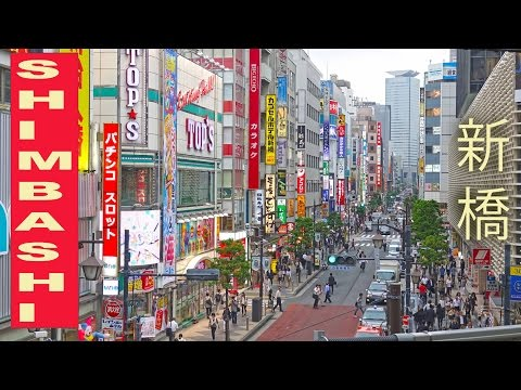 Shimbashi District - Tokyo 4K