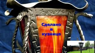 видео Купить торшеры  без абажура недорого ????, от 4800 руб в интернет-магазине с доставкой по Москве и Санкт-Петербургу.