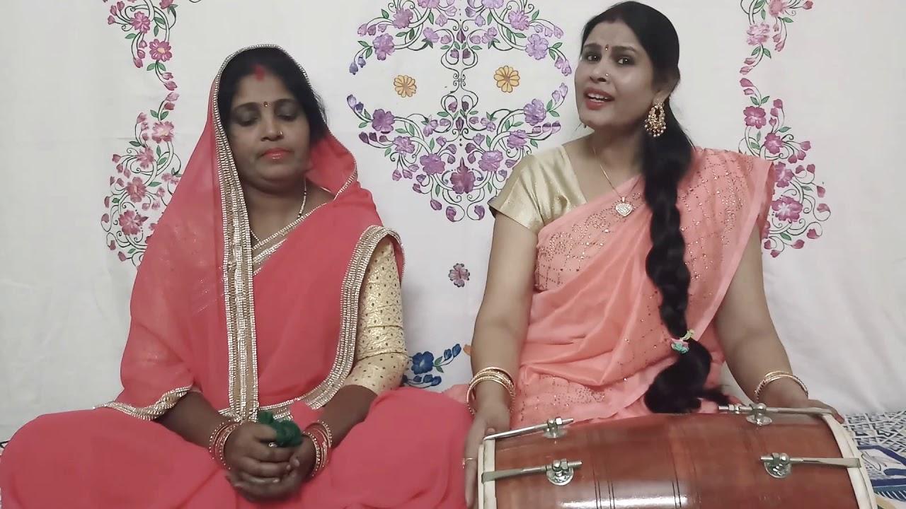एकादशी भजन || आज एकादशी व्रत  हूँ सँवरिया।  bhajan bela by Rekha
