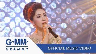เมียเก่า (เพลงประกอบละคร ราชินีหมอลำ) - กวาง กมลชนก【OFFICIAL MV】