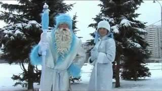 СЕКТОР ГАЗА - СНЕГУРОЧКА