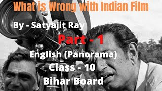 What Is Wrong With Indian Films  (Part -1) with hindi explanation. Class 10 Bihar Board