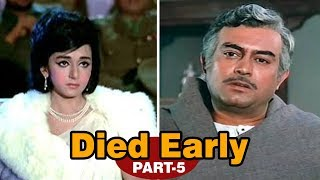 Bollywood Celebrities Who Died Early Part 5 Sanjeev Kumar Vimi