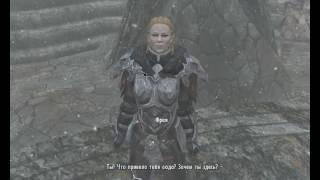 играем в Skyrim: миссия 122 Драконорождённый , миссия 123 Храм Мирака